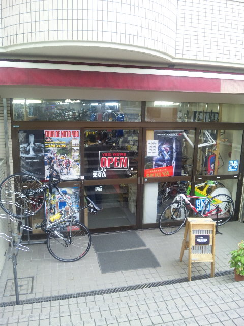 CYCLE PRO SHOP『SEKIYA<br />  』