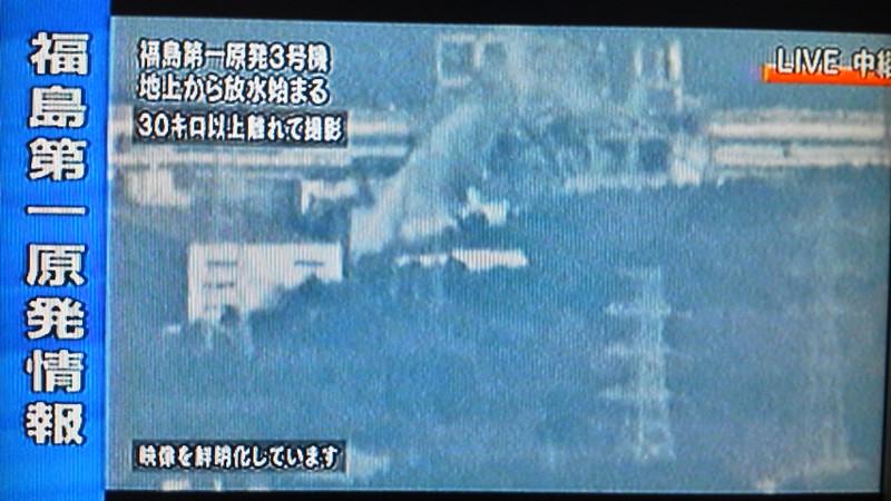 福島第一原発3号機