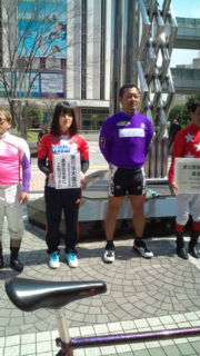 『東京都公営競技合同街頭募金活動…二日目』
