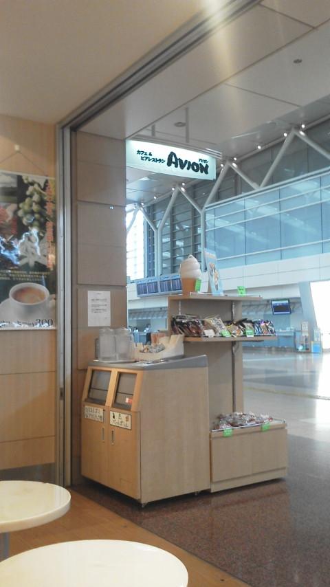 空港で朝食…