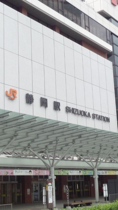 静岡F1…