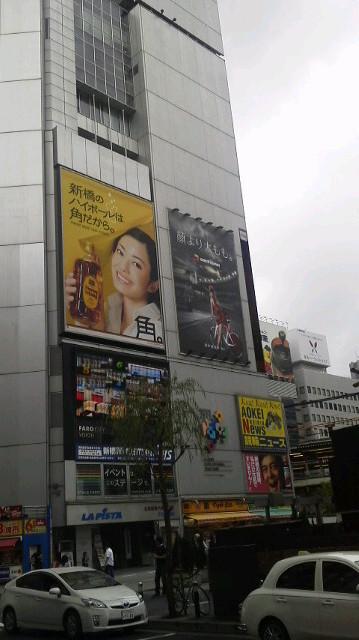 yukari 松戸&新橋
