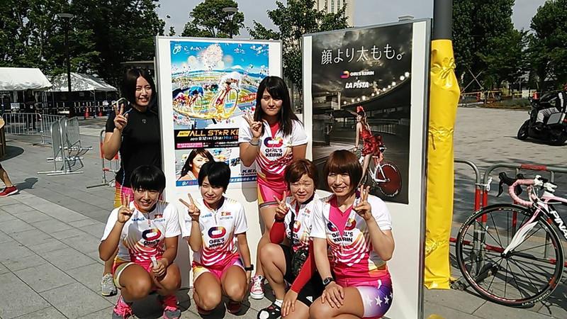 yuria お台場サイクルフェスティバル2013